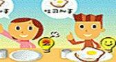 لعبة فطور باربي