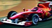 سباق سيارات الفورمولا 1 3D